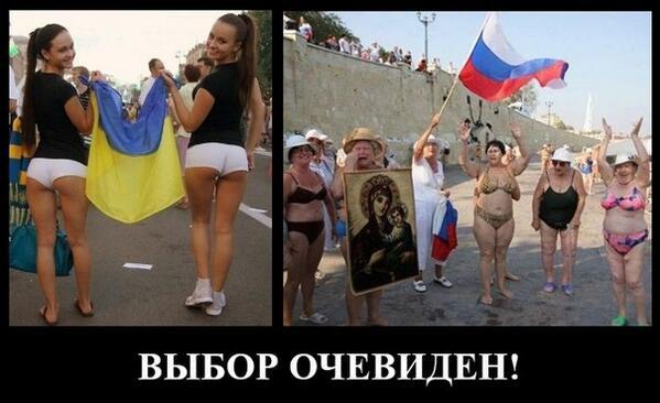 Байден пригрозил России последствиями за поддержку сепаратистов в Украине - Цензор.НЕТ 717